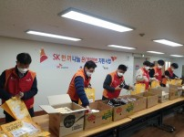 SK picglobal(주),MCNS 후원물…
